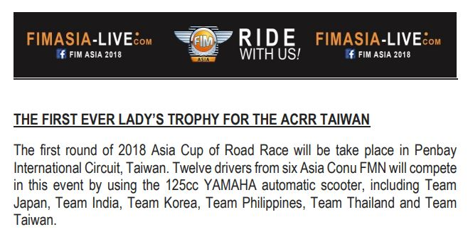 083e781d41b THE FIRST EVER LADY S TROPHY FOR THE ACRR TAIWAN
